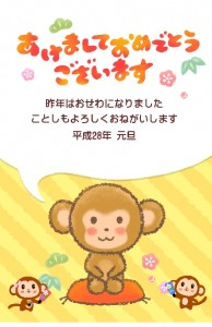 年賀状スキャン2